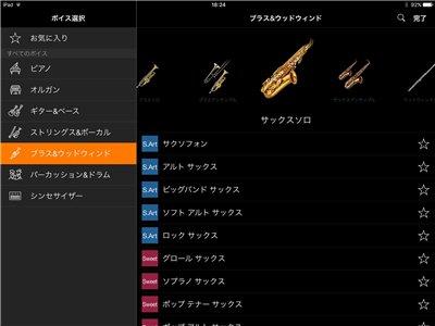 f:id:shima_c_kagoshima:20180506135831j:plain