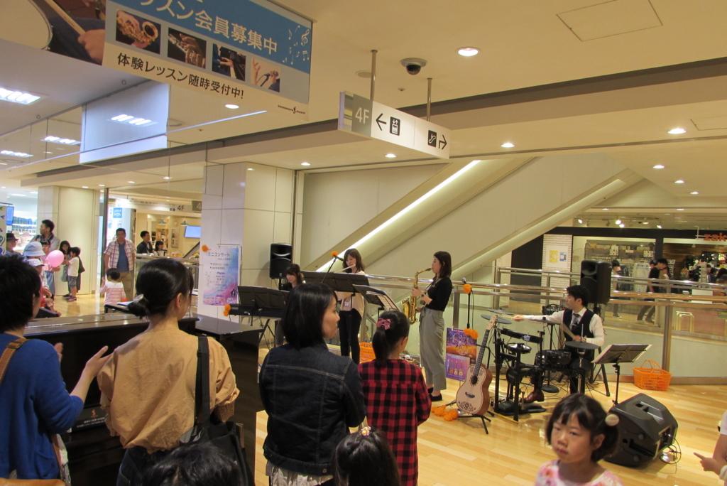 f:id:shima_c_kagoshima:20180507204225j:plain