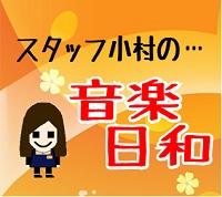 f:id:shima_c_kagoshima:20180513144106j:plain