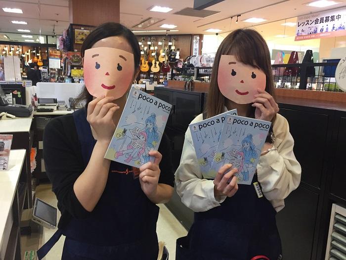 f:id:shima_c_kagoshima:20180514124616j:plain