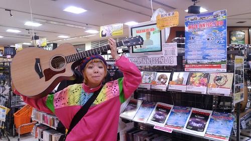 f:id:shima_c_kagoshima:20180515110316j:plain