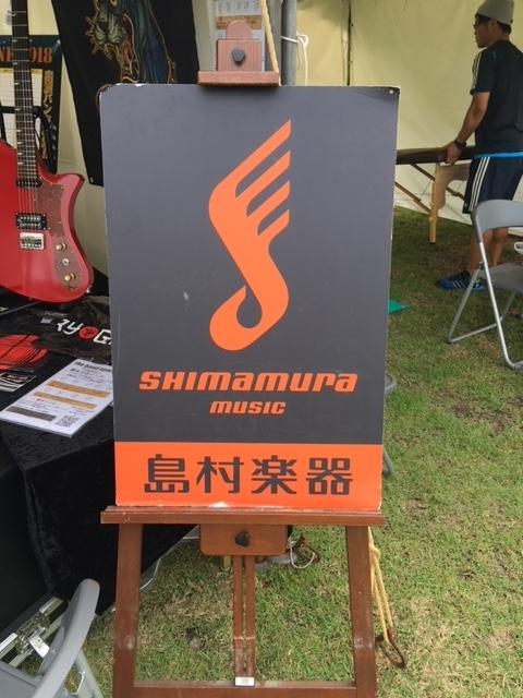 f:id:shima_c_kagoshima:20180519102610j:plain