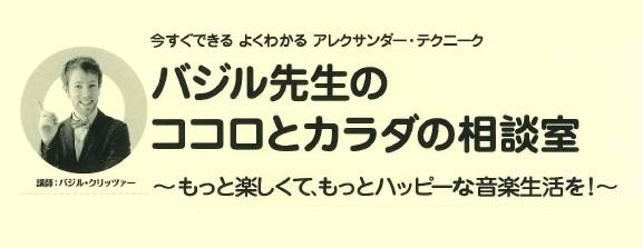 f:id:shima_c_kagoshima:20180523101206j:plain