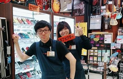 f:id:shima_c_kagoshima:20180528135636j:plain