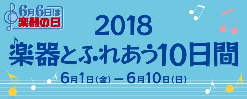 f:id:shima_c_kagoshima:20180528163338j:plain