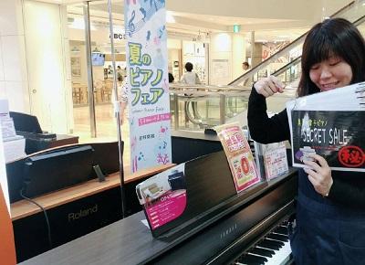 f:id:shima_c_kagoshima:20180529135349j:plain