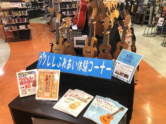 f:id:shima_c_kagoshima:20180530143626j:plain
