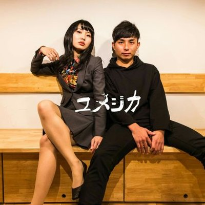 f:id:shima_c_kagoshima:20180614154155j:plain