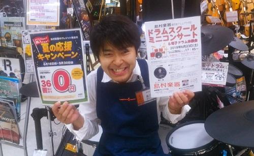 f:id:shima_c_kagoshima:20180617105848j:plain