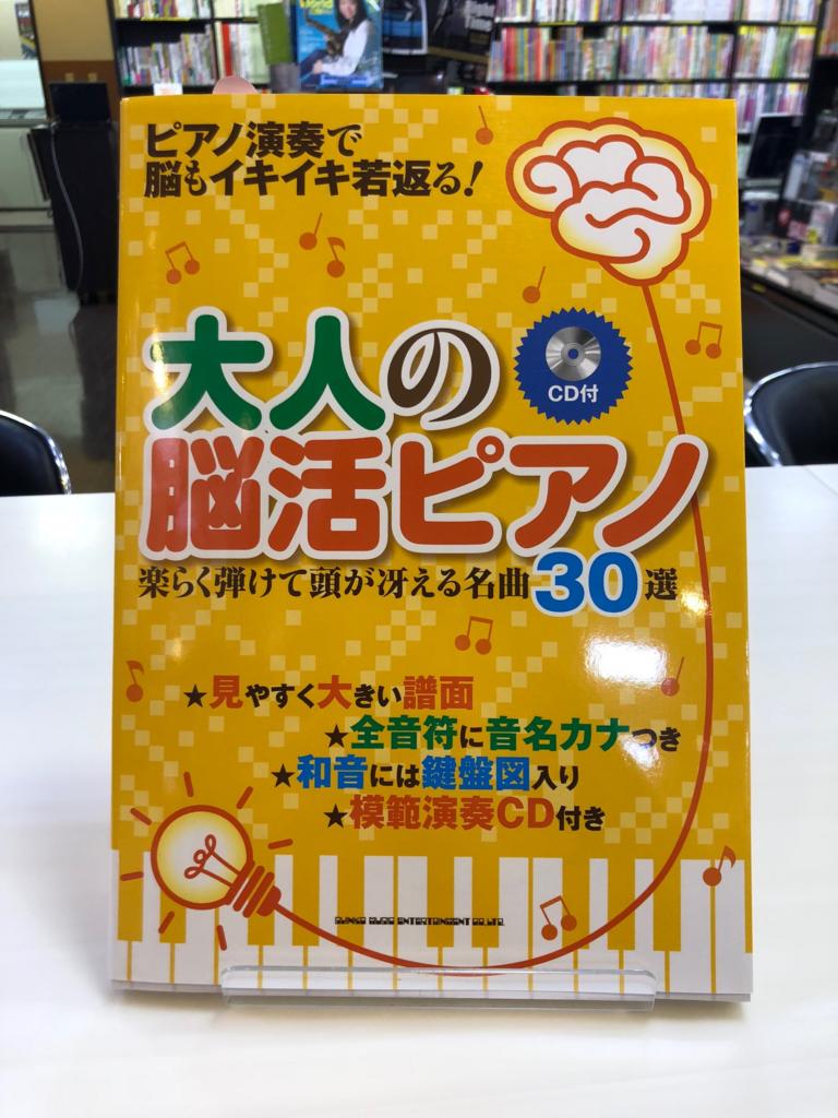 f:id:shima_c_kagoshima:20180619210618p:plain