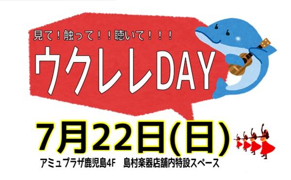 f:id:shima_c_kagoshima:20180626160757j:plain