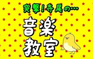 f:id:shima_c_kagoshima:20180630195223j:plain