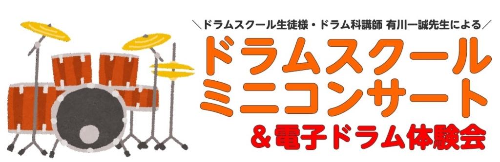 f:id:shima_c_kagoshima:20180704172414j:plain