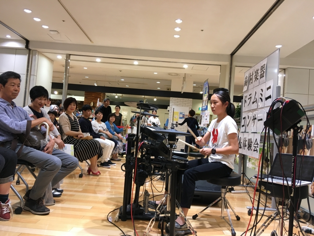 f:id:shima_c_kagoshima:20180704173005j:plain