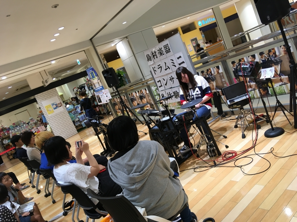 f:id:shima_c_kagoshima:20180704173102j:plain
