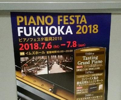 f:id:shima_c_kagoshima:20180710120346j:plain