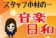 f:id:shima_c_kagoshima:20180713193143j:plain