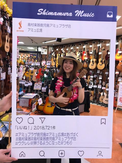 f:id:shima_c_kagoshima:20180719142739p:plain