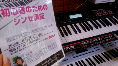 f:id:shima_c_kagoshima:20180720141500j:plain