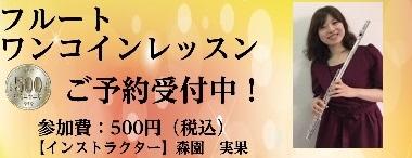 f:id:shima_c_kagoshima:20180812141137j:plain
