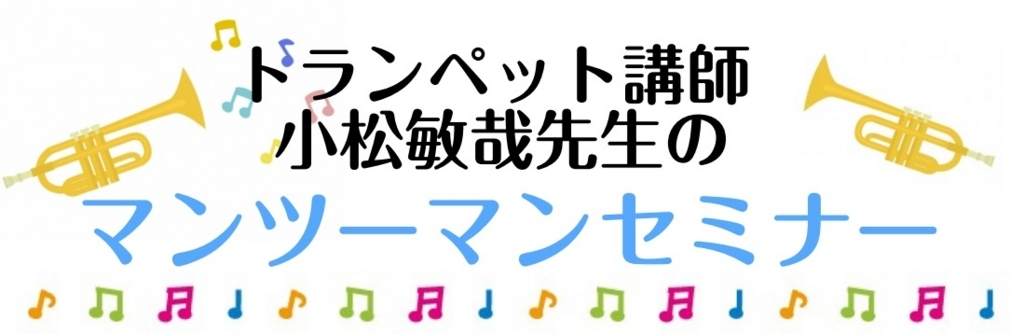 f:id:shima_c_kagoshima:20180814162839j:plain