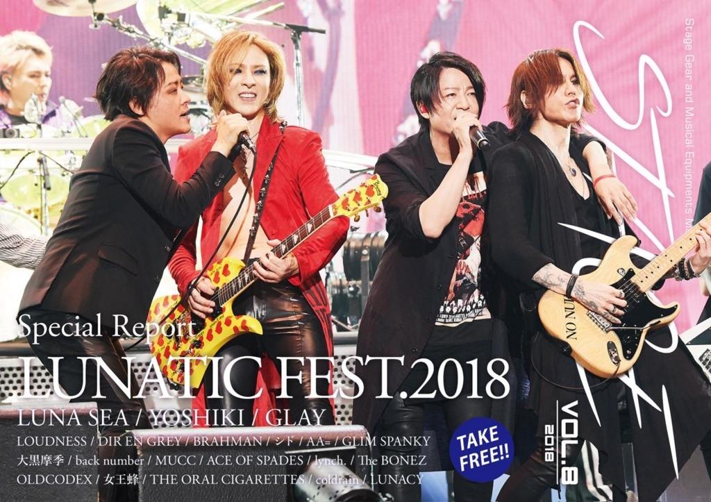 f:id:shima_c_kagoshima:20180818102549j:plain