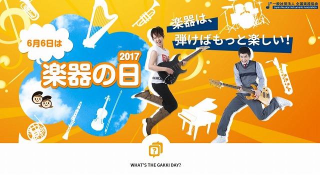 f:id:shima_c_kanazawa:20170512204525j:plain