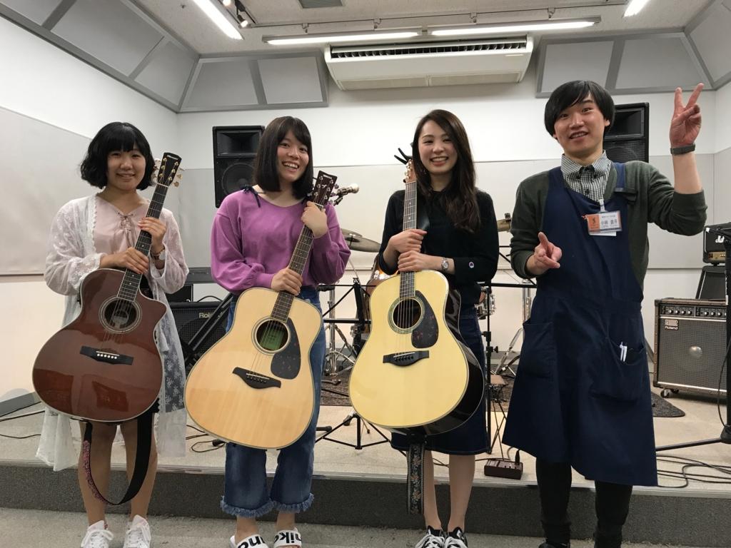 f:id:shima_c_kanazawa:20170516184306j:plain