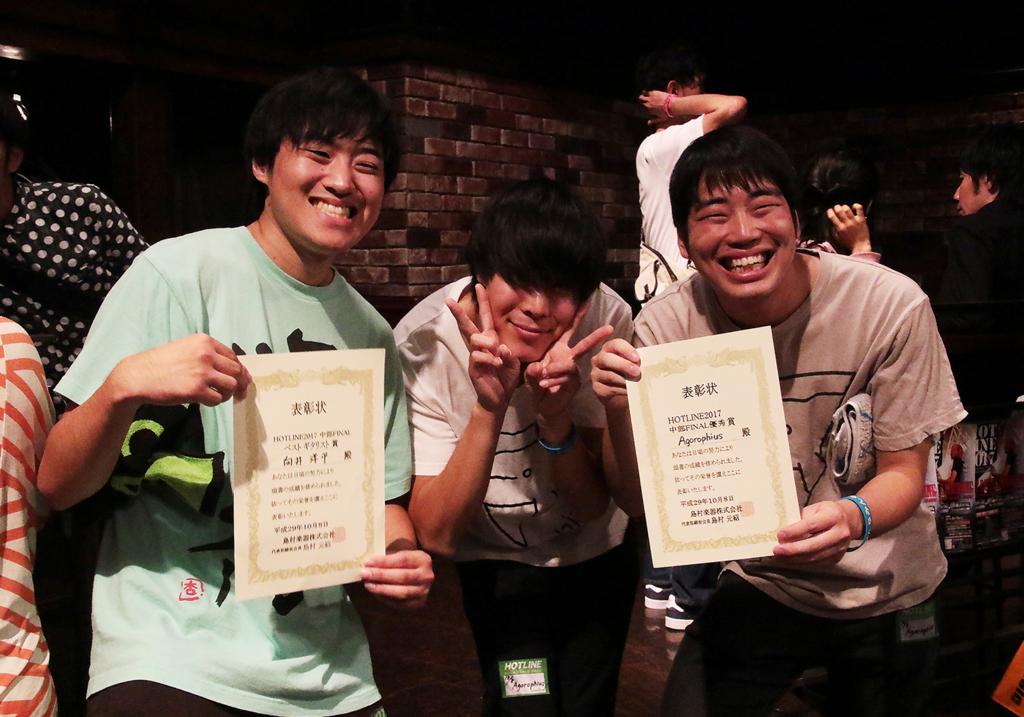 f:id:shima_c_kanazawa:20171031201012j:plain