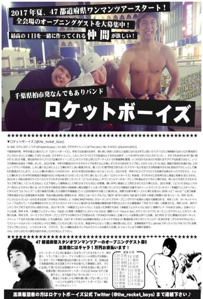 f:id:shima_c_kanazawa:20180223201551j:plain