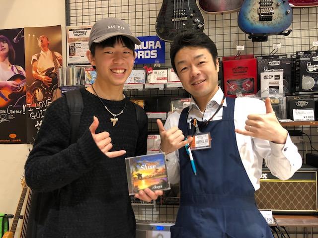 f:id:shima_c_kanazawa:20180309173618j:plain