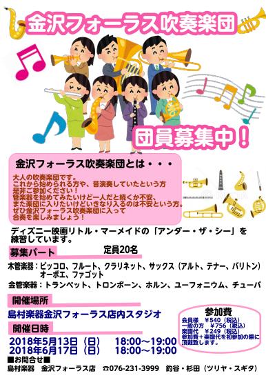 f:id:shima_c_kanazawa:20180418135721p:plain