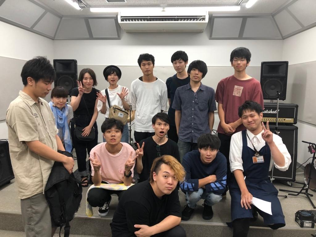f:id:shima_c_kanazawa:20180809144852j:plain