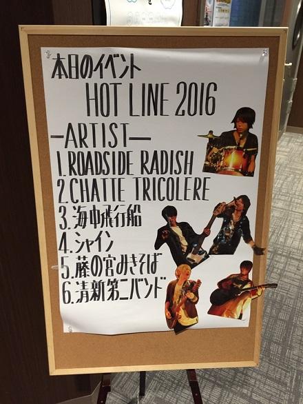 f:id:shima_c_kasai:20160724211958j:plain