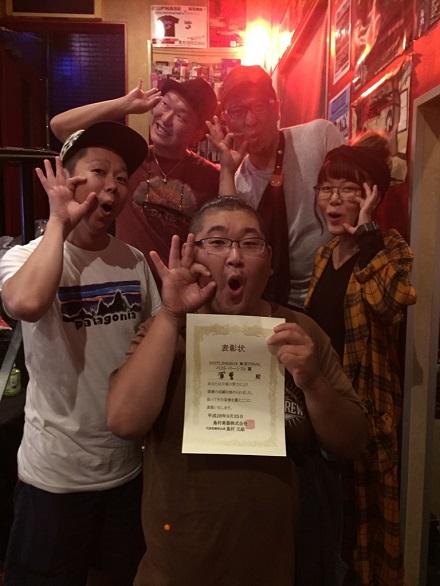 f:id:shima_c_kasai:20160927193103j:plain
