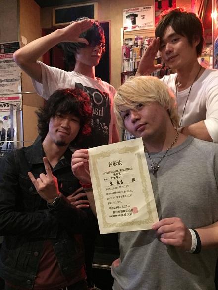 f:id:shima_c_kasai:20160927203719j:plain
