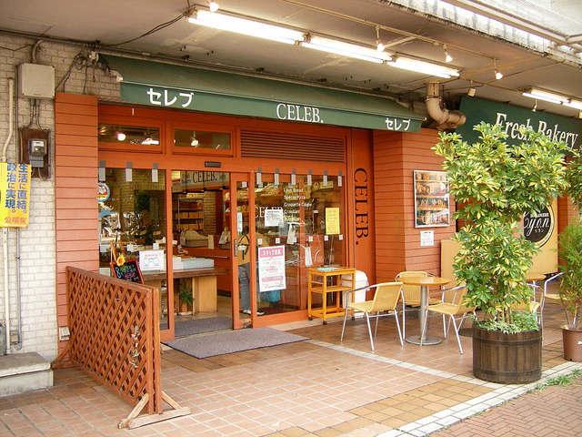 f:id:shima_c_kasai:20170223165113j:plain