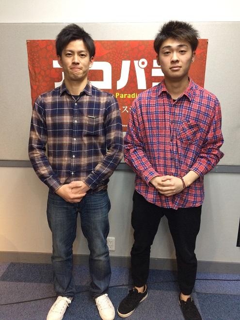 f:id:shima_c_kasai:20170224144930j:plain