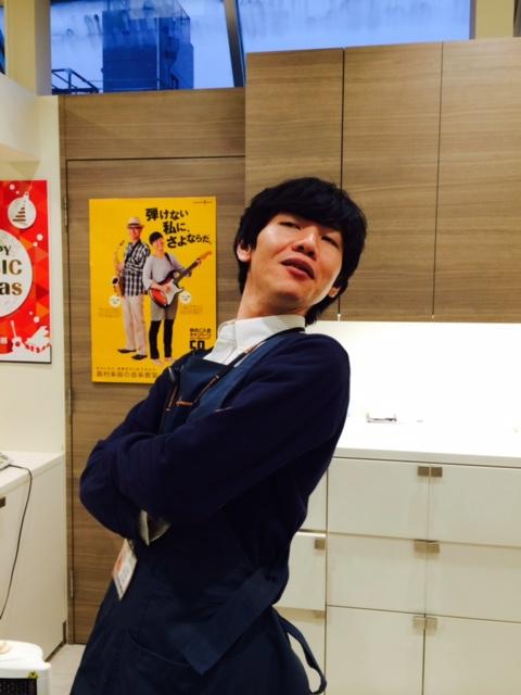 f:id:shima_c_kasai:20170803152558j:plain
