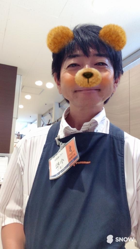 f:id:shima_c_kasai:20170803152618j:plain