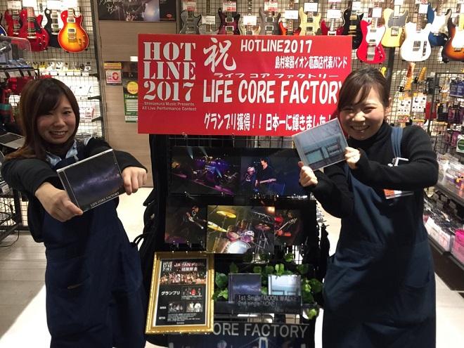 f:id:shima_c_kasai:20171122164335j:plain