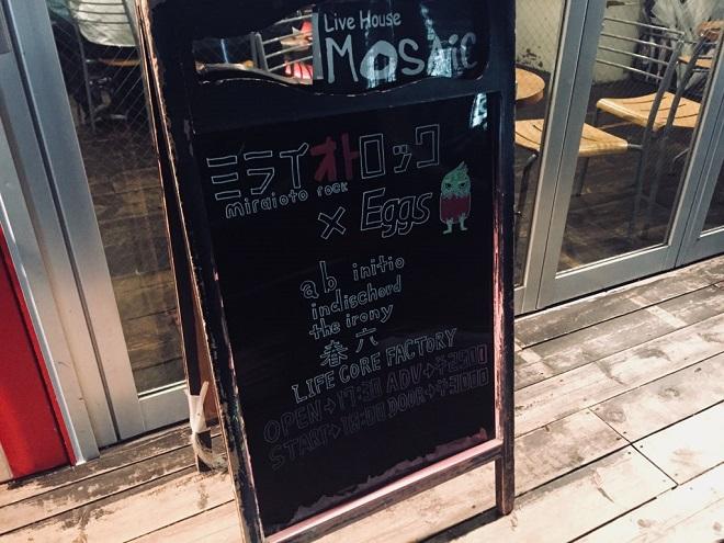 f:id:shima_c_kasai:20171212171455j:plain