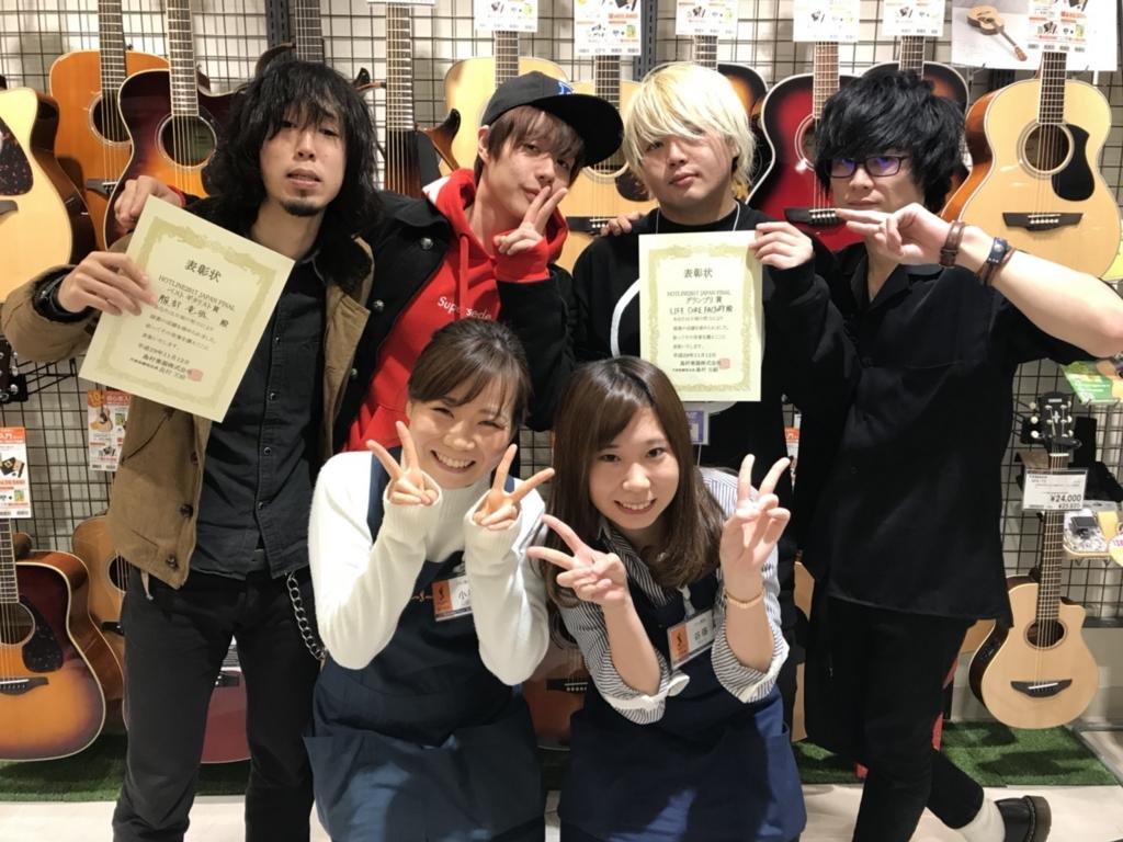 f:id:shima_c_kasai:20171229114029j:plain