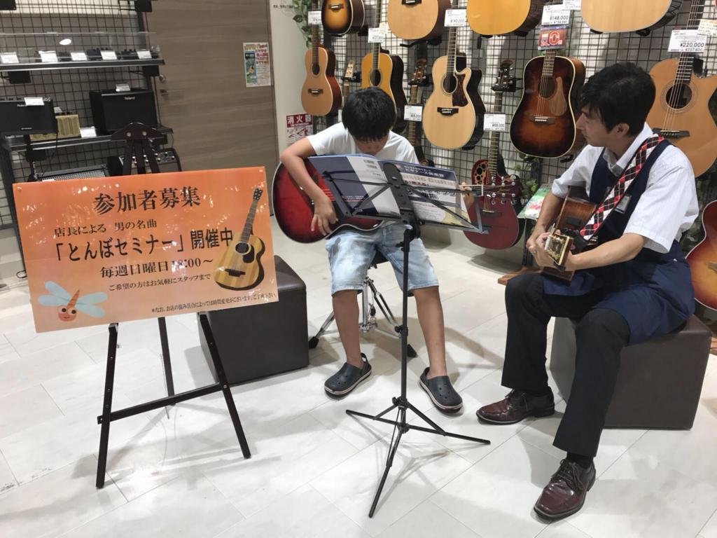 f:id:shima_c_kasai:20171230193823j:plain