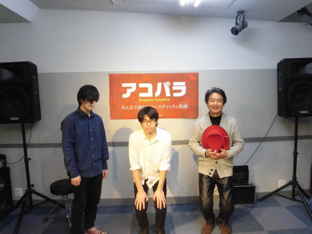 f:id:shima_c_kasai:20180213180913j:plain