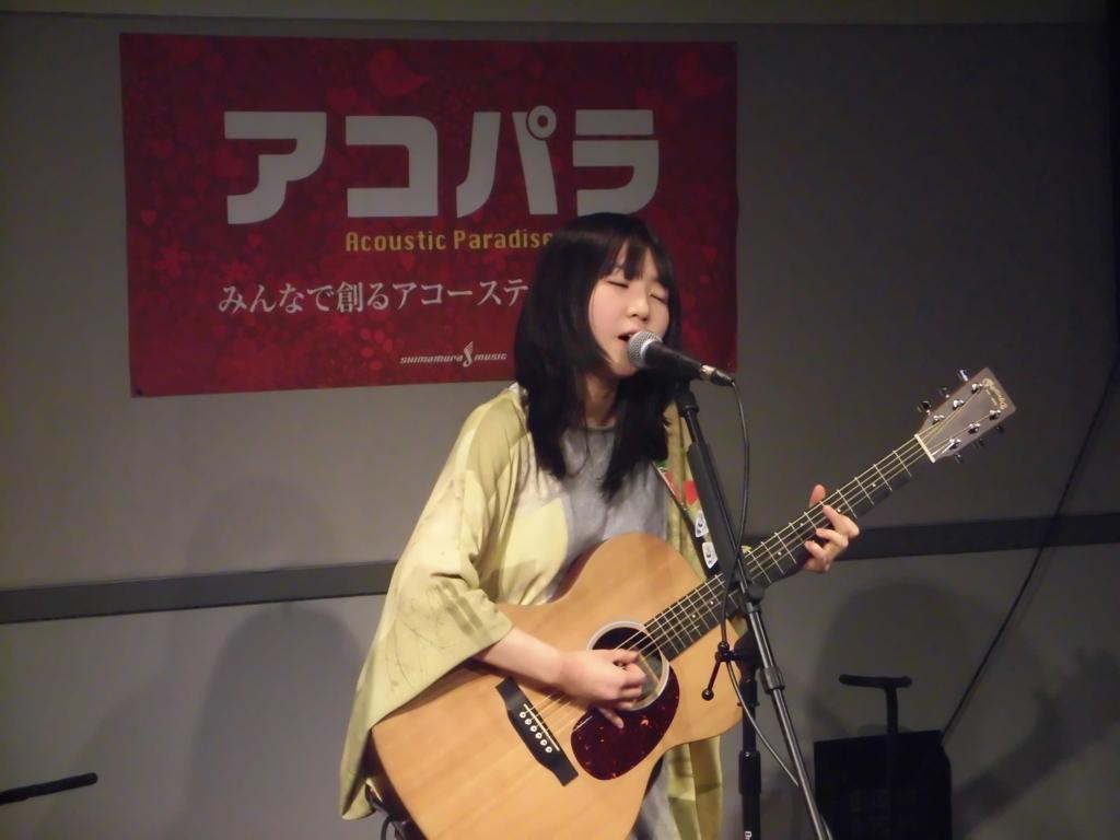 f:id:shima_c_kasai:20180311110819j:plain
