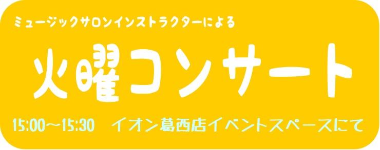 f:id:shima_c_kasai:20180320171555j:plain