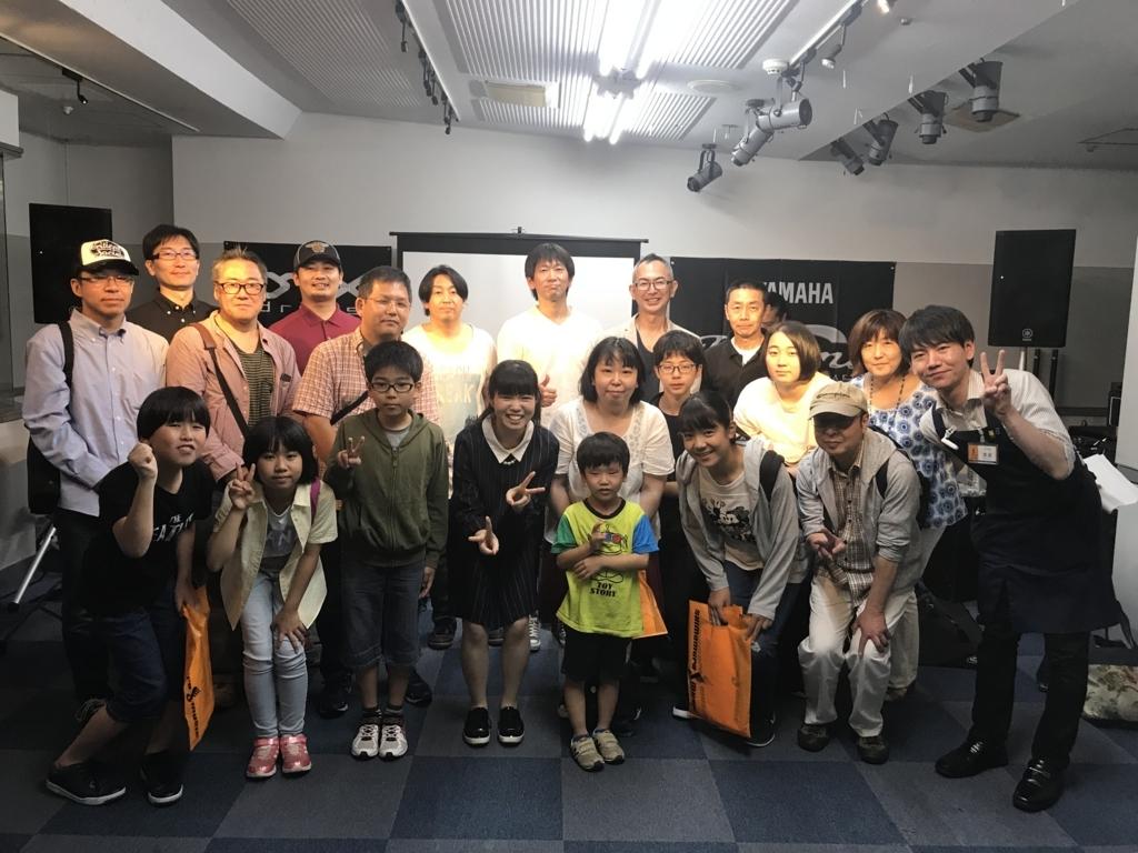 f:id:shima_c_kasai:20180614154041j:plain