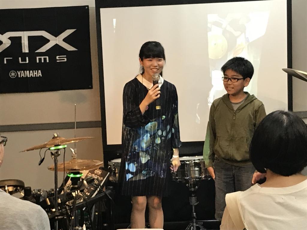f:id:shima_c_kasai:20180614155019j:plain