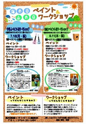 f:id:shima_c_kashihara:20160615113359j:plain